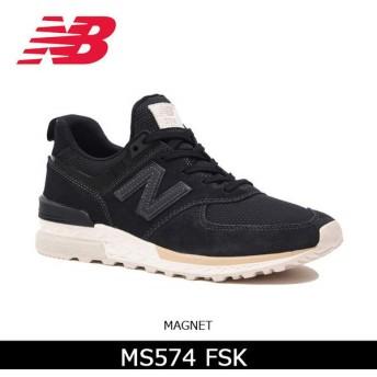 ニューバランス new balance スニーカー MS574FSK MAGNET 【靴】メンズ レディース 日本正規品