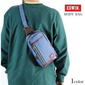 EDWIN ボディバッグ ショルダーバッグ メンズ ユニセックス バッグ 新生活 新年度 かばん エドウィン 宅配便送料無料
