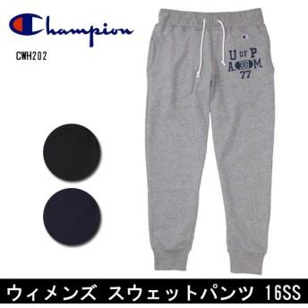 Champion チャンピオン スウェットパンツ ウィメンズ 16SSCWH202
