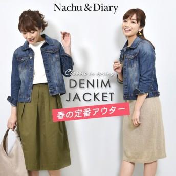 ナチュ&ダイアリー NACHU&DIARY Gジャン アウター レディース
