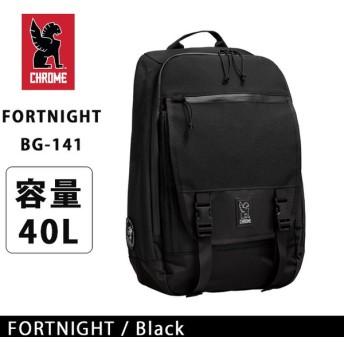 CHROME クローム バックパック  FORTNIGHT Black/Black BG141/日本正規品