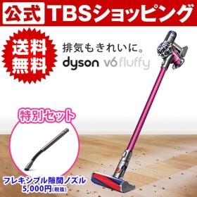 ダイソン dyson 掃除機 SV09 /3種の付属ツール&フレキシブル隙間ノズルセット / コードレス クリーナー V6 00891040001811260942【TBSショッピング】
