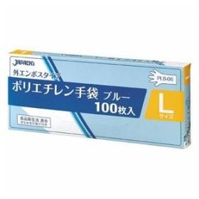 (まとめ) ジャパックス 外エンボスLDポリ手袋BOX L 青 PLB06 1パック(100枚) 〔×20セット〕