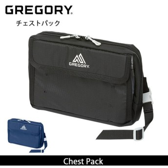 GREGORY グレゴリー Chest Pack