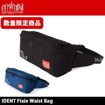 正規品 限定 マンハッタンポーテージ Manhattan Portage ウエストバッグ ボディバッグ IDENT Fixie Waist Bag MP1106LW