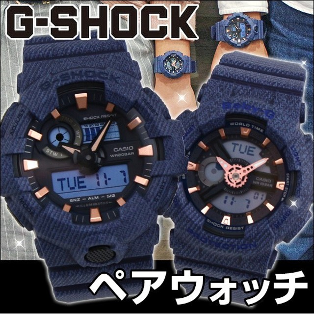 6b10c49eca 当店限定 ペアウォッチ G-SHOCK Gショック Baby-G ベビーG CASIO デジタル