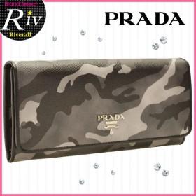 プラダPRADA サイフさいふ 長財布 二つ折り長財布 1M1132 アウトレット レディース