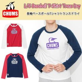 チャムス chums  トップス L/S Baseball T-Shirt Trans Dry 長袖ベースボールTシャツトランスドライ 日本正規品 CH01-1174 【服】メンズ