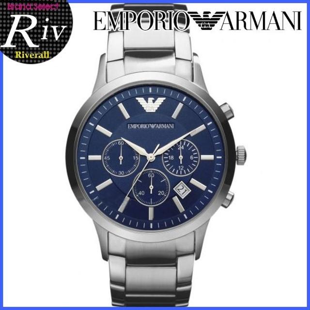 4d241a0226 [厳選]エンポリオアルマーニ EMPORIO ARMANI 腕時計 時計 メンズ 43mm クラシックウォッチ メンズ クロノグラフ