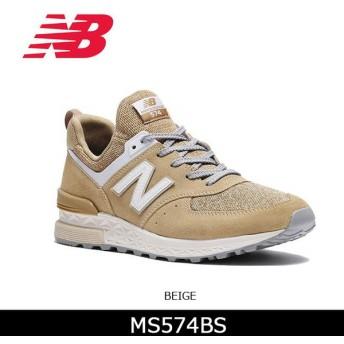ニューバランス new balance スニーカー MS574BS BEIGE メンズ レディース 日本正規品 【靴】