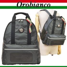 オロビアンコ OROBIANCO バッグ リュックサック バックパック メンズ 2way CHECKIN