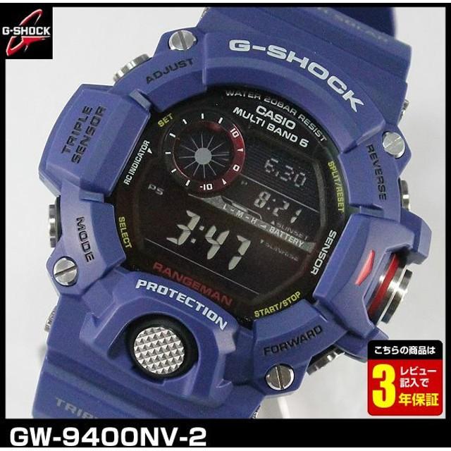0336b9fdba Gショック G-SHOCK 電波 ソーラー CASIO カシオ メンズ GW-9400NV-2 ネイビー