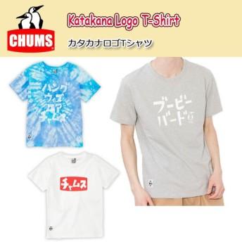 チャムス chums Tシャツ メンズ Katakana Logo T-Shirt カタカナロゴTシャツ CH01-1258 【服】日本正規品【メール便・代引不可】