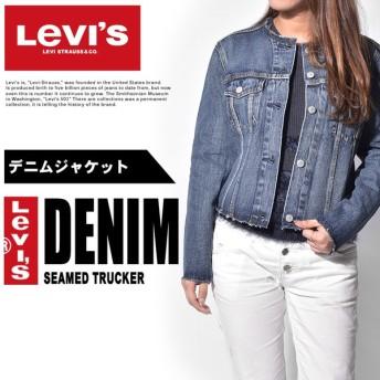 LEVIS リーバイス ジャケット シーム トラッカー プレイイットクール レディース