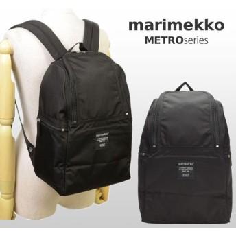 マリメッコ marimekko バッグ リュックサック バックパック METRO 039972