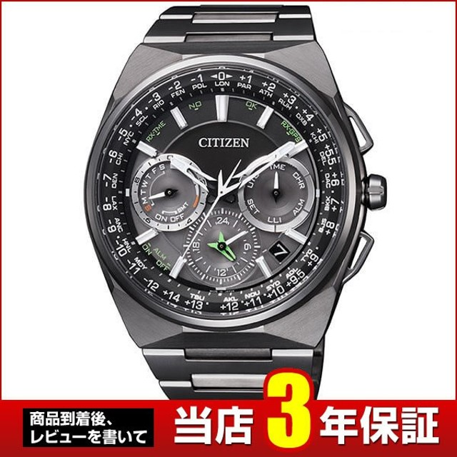 3b0fff45a3 シチズン アテッサ エコドライブ 電波時計 GPS衛星電波 CITIZEN ATTESA F900 CC9004-51E 国内