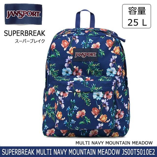 ジャンスポーツ jansport  リュック SUPERBREAK MULTI NAVY MOUNTAIN MEADOW JS00T5010E2