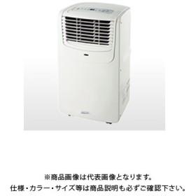 (直送品)ナカトミ 移動式エアコン MAC-20