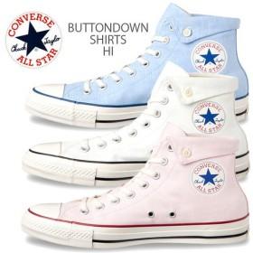 足数限定 最終価格 CONVERSE ALL STAR BUTTONDOWNSHIRTS HI コンバース オールスター メンズ スニーカー ボタンダウンシャツ