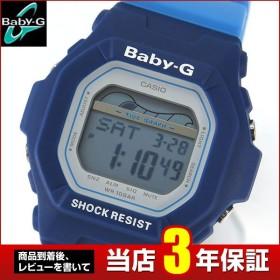 CASIO Baby-G BLX-5600-2 海外モデル G-LIDE グライド 人気の5600型タイドグラフ搭載 レディース 腕時計