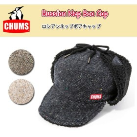 チャムス chums キャップ Russian Nep Boa Cap ロシアンネップボアキャップ CH05-1106 【帽子】