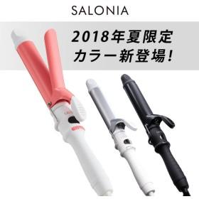 ■■予約■■ブラック19mm7月下旬入荷予定★SALONIA サロニア セラミック カール ヘアアイロン 32mm・25mm・19mm