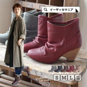 ショートブーツ レディース ブーティー ブーツ 歩きやすい 痛くない 秋 冬 フェイクレザー 婦人靴 チェック柄 無地