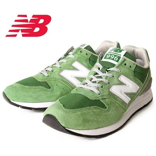 ニューバランス new balance  MRL996 KG GREEN グリーン /日本正規品