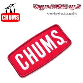 チャムス chums Wappen CHUMS Logo M (H 5 X W 10.5 cm) ワッペンチャムスロゴMサイズ CH62-1064