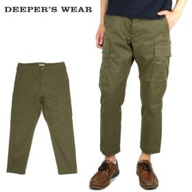 DEEPER'S WEAR ディーパーズウェア FAST-PASS CARGO FP180059 【パンツ 8分丈 メンズ 速乾】