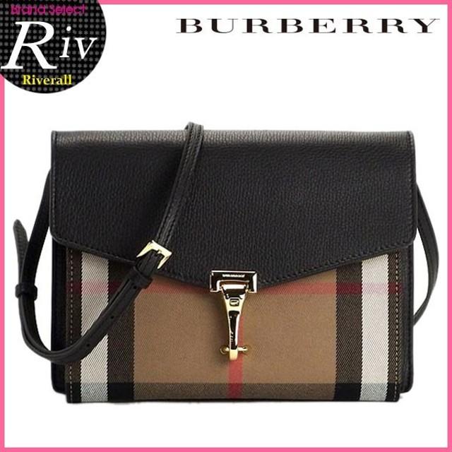 キャッシュレスで11%還元 [厳選]バーバリー バッグ BURBERRY ショルダーバッグ HOUSE CHECK 3980825