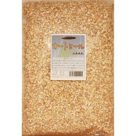 素材にこだわった本格シリアル 北海道産 プレミアムオートミール 1kg  【オーツ麦 えん麦 グラノーラ ミューズリー】