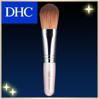 dhc 【メーカー直販】DHCチークブラシ