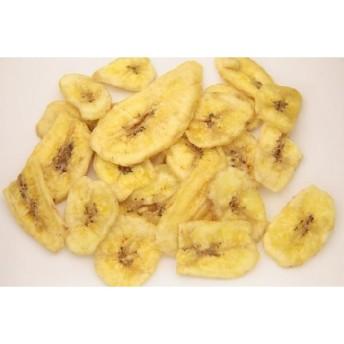 世界美食探究 フィリピン産 バナナチップ 8kg【業務用大袋】