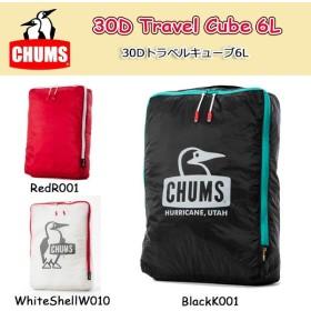 CHUMS チャムス ポーチ 30D Travel Cube 6L CH60-2207