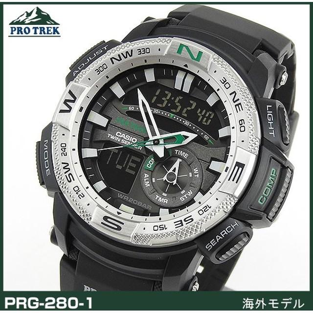 2d12eb0d34 CASIO カシオ PRO TREK PROTREK プロトレック メンズ 腕時計 アウトドアウォッチ PRG-280-1
