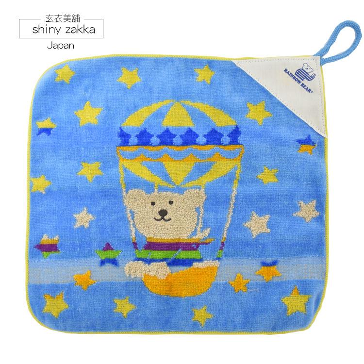 日本毛巾-Rainbow Bear彩虹熊掛式小方巾/擦手巾-熱氣球-玄衣美舖