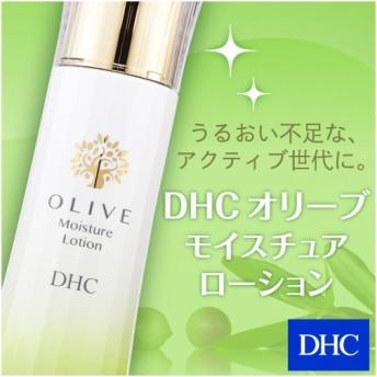 dhc 化粧水 【メーカー直販】DHCオリーブ モイスチュアローション