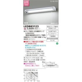 東芝ライテック LEDB83123 キッチン 流し元灯 電源内蔵直管形LED プルスイッチ付 棚下・壁面兼用タイプ コンセント付 下面開放 ランプ別売
