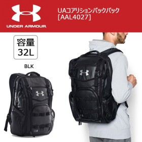 UNDER ARMOUR アンダーアーマー コアリションバックパック 撥水加工 AAL4027