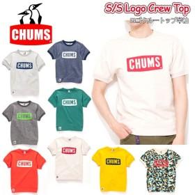 チャムス chums S/S Logo Crew Top ロゴクルートップ 半袖 ショートスリーブ メンズ フェス アウトドア 正規品 CH00-1005