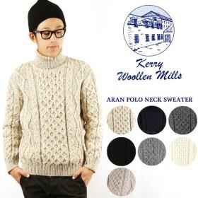 ケリーウーレンミルズ セーター Kerry Woollen Mills Aran Polo Neck Sweater ハイネック