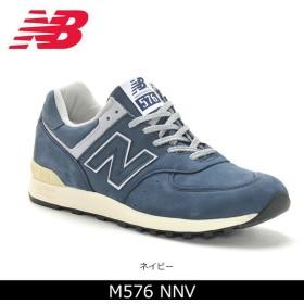 ニューバランス new balance  スニーカー M576 NNV NAVY メンズ 日本正規品 【靴】 スニーカー