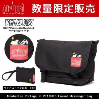 Manhattan Portage × PEANUTS Casual Messenger Bag ポーチ付 MP1606JRSNPY17