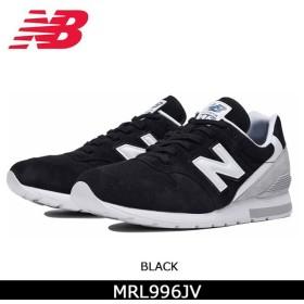 ニューバランス new balance スニーカー MRL996JV BLACK メンズ レディース 日本正規品 【靴】