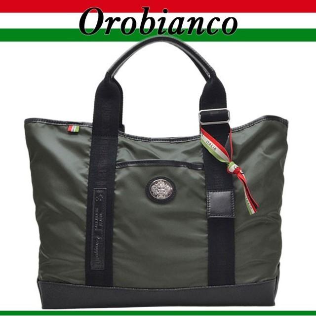オロビアンコ OROBIANCO バッグ ショルダー トート メンズ KAMPER キャッシュレスで全品6%還元