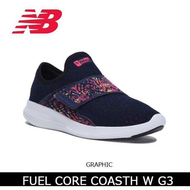ニューバランス new balance スニーカー FUEL CORE COASTH W G3 GRAPHIC  レディース WCOASHG3 日本正規品  【靴】
