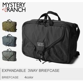 (店内全品クリアランス) MYSTERY RANCH ミステリーランチ ブリーフケース エクスパンダブル 3WAY ブリーフケース 鞄