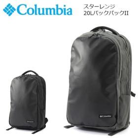 コロンビア Columbia バックパック スターレンジ20LバックパックII Star Range 20L Backpack II PU8196 【カバン】リュック バック  アウトドア