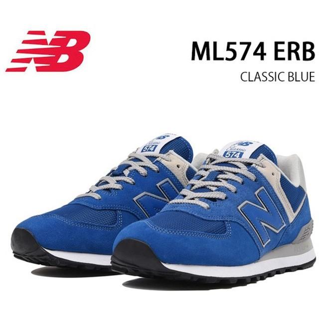 ニューバランス new balance スニーカー ML574 ERB CLASSIC BLUE 【靴】メンズ レディース 日本正規品
